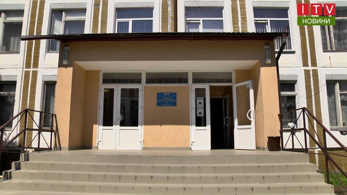 Які зміни чекають на ірпінську школу №3?