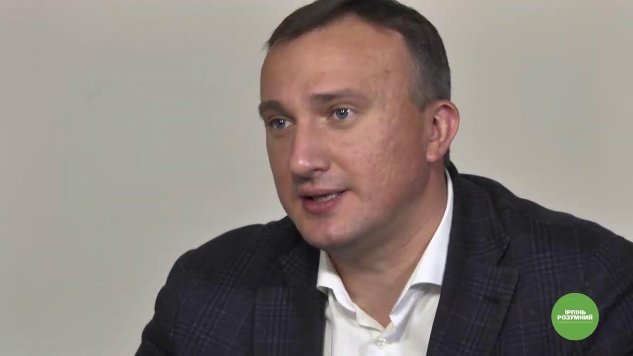 """Карплюк відновив серію передач """"Ірпінь Розумний"""""""