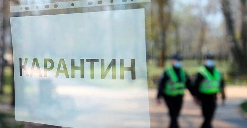 182923_karantin_dialog.ua