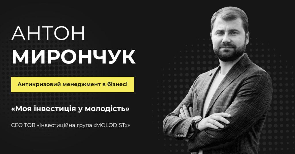banner_molodost_1200h628_2-1024x536