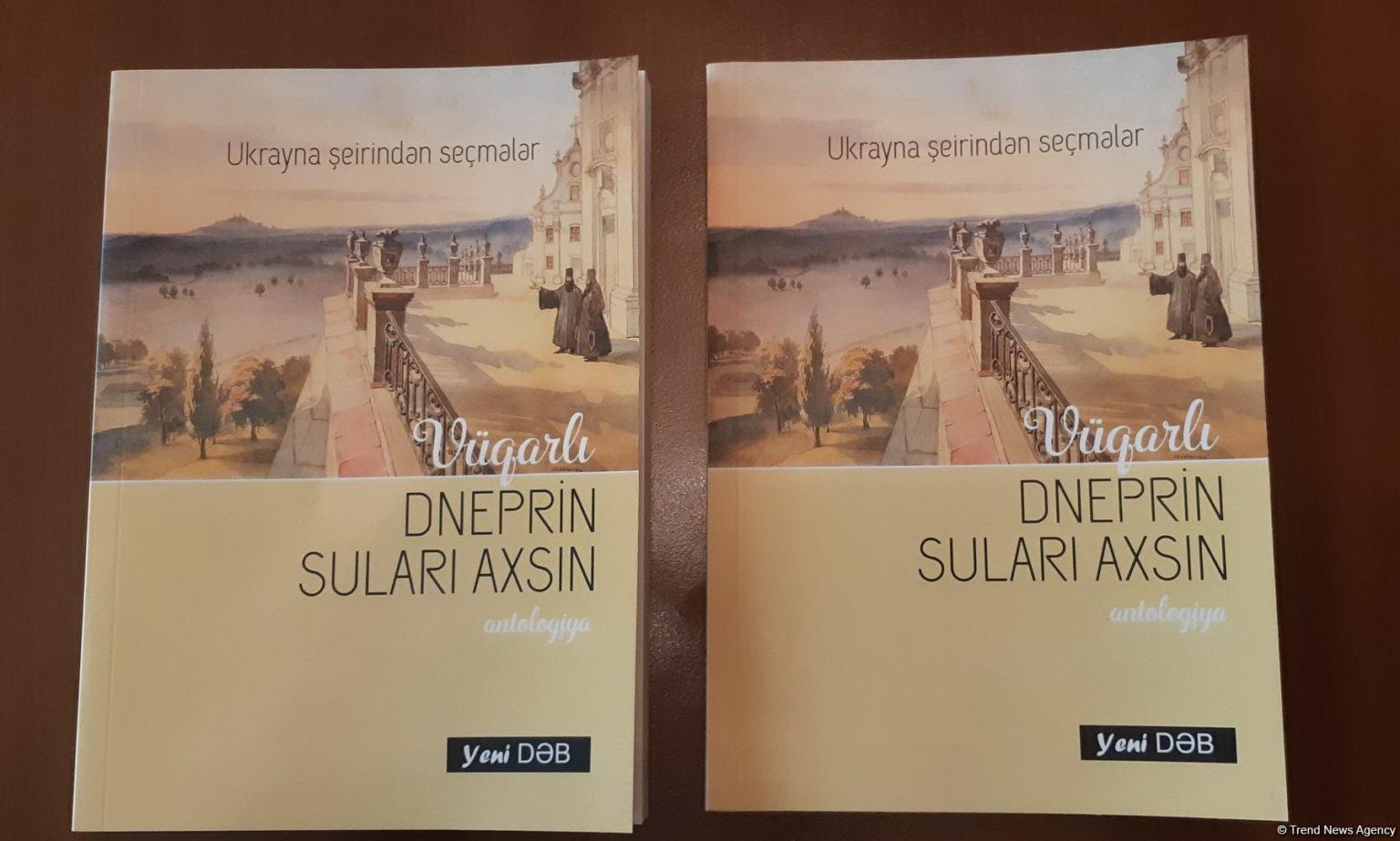 trend_book_181021_6-1536x923-1